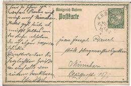ALEMANIA BAYERN ENTERO POSTAL ED 15 MAT BANHPOST FERROCARRIL - Bavaria