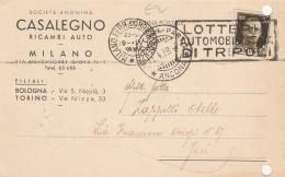 CARTOLINA 1938 CON 30 CENT. TIMBRO ANCONA MILANO LOTTERIA- FORI (Z1168 - 1900-44 Vittorio Emanuele III