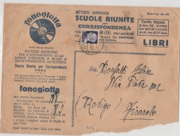 LETTERA A TARIFFA RIDOTTA 1935 CON 7,5 CENT (NON PERFETTO) ISOLATO STRAPPATA IN BASSO (Z1406 - 1900-44 Victor Emmanuel III
