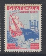 10.- GUATEMALA 1959 MERCHANT FLEET CENTRAL AMERICAN AIRMAIL - Guatemala