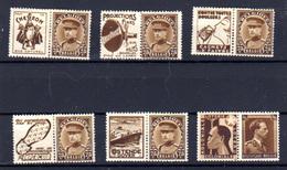 1929-32 Belgique, Publicité,  Albert 1er, Entre PU 67 / PU 73*, Cote 300 €, Cinéma Film Pharmacie Médicament - Publicités