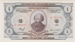 Russia - 5 Francs 1991 UNC (URAL) Privat Issue - Russia