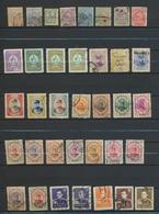 IRAN Et Postes Persanes - Collection 142 Timbres Différents  Oblitérés - Iran