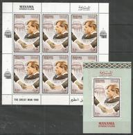 MANAMA - MNH - Famous People - Robert Kennedy - Kennedy (John F.)