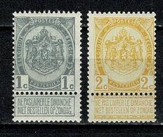 België/Belgique 1893/1900 -  53/54** Cote € 4,50 - 1893-1907 Armoiries