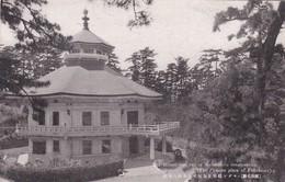 THE HASSEI DEN, ONE OF THE MODERN CONSTRUCTION, YOKOHAMA, CIRCA 1960's-. BLEUP - Yokohama