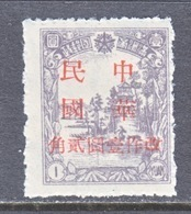 MANCHUKUO  LOCAL  345    **  MUKDEN - 1932-45 Mandchourie (Mandchoukouo)