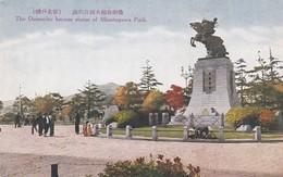 THE DAINANKO BRONZE STATUE OF MINATOGAWA PARK. KOBE AKANISHI, CIRCA 1960's-. BLEUP - Japan