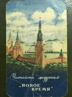Calendrier Kremlin 1950 - Calendars