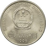 Monnaie, CHINA, PEOPLE'S REPUBLIC, Yuan, 1995, TTB, Nickel Plated Steel, KM:337 - Chine