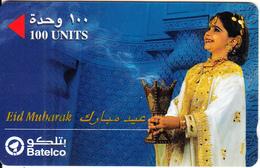 BAHRAIN(GPT) - Eid Mubarak, CN : 48BAHJ/B, Used - Bahrain