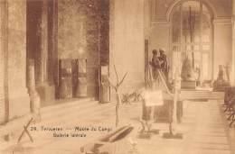 TERVUEREN - Musée Du Congo - Galerie Latérale - Tervuren