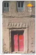 OMAN(GPT) - Old Door(Al Hamra), CN : 52OMNZ, Used - Oman