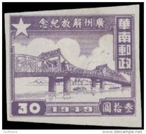 China (South) Scott #7L3, $30 Violet (1949) Pearl River Bridge, Mint - Zuid-China 1949-50