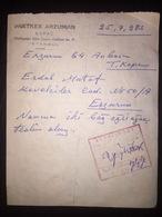 Armenian Saddler Turkey Vartkes Arzuman 1983 Letterhead - Invoices & Commercial Documents