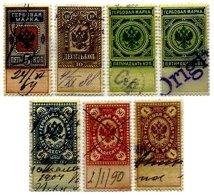 RUSSIA, Stamp Duty, Used, F/VF - Steuermarken
