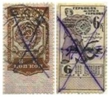 RUSSIA, Stamp Duty, Used, F/VF - Revenue Stamps