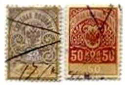 RUSSIA, Justice Fees, Used, F/VF - Revenue Stamps