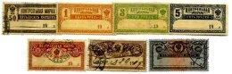 RUSSIA, Savings Bank, */o M/U, F/VF - Revenue Stamps