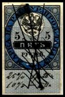 RUSSIA, Tobacco Tax, Used, F/VF - 1857-1916 Empire