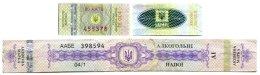 UKRAINE, Tobacco Tax, */o M/U, F/VF - Ukraine
