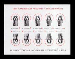 Moldova (Transnistria) 1999 #52 Days Of Slavic Culture And Writing. Cyril And Methodius (M/S) MNH ** - Moldavië