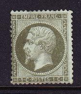 FRANCE YT 19, AMINCI, SANS GOMME.  (STRF692) - 1853-1860 Napoléon III