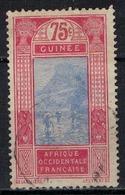 GUINEE       N°  YVERT     76   ( 2 )   OBLITERE       ( O   1/60 ) - Guinée Française (1892-1944)