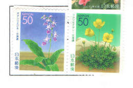 Giappone PO 2001 Pref Fiori   Scott.Z 498+499+See Scan On Scott.Page; - 1989-... Imperatore Akihito (Periodo Heisei)