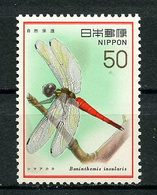 JAPON 1977 N° 1237 ** Neuf MNH Superbe C 1.25 € Faune Insectes Bonintthemis Insularis Animaux - Nuovi