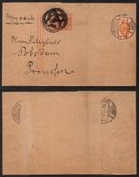 RUSSIE - ST PETERSBOURG / 1896 ENTIER POSTAL POUR L'ALLEMAGNE - BANDE JOURNAL - WRAPPER (ref 7712) - 1857-1916 Empire
