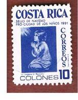 COSTA RICA  -  SG 1526  -  1991   CHRISTMAS  -  USED ° - Costa Rica