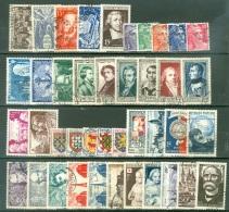 France  Année Complete  1951  Ob  TB - 1950-1959