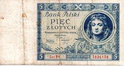 BANK POLSKI  5 ZLOTYCH - Polen