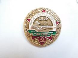 Belle Broche Russe ( No Pin's ) , Tir , CCCP - Badges