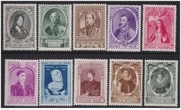 Belgie    .    OBP   .     573/582        .   **     .    Postfris ZONDER  Charnier    .  / .  Neuf SANS  Charniere - Unused Stamps