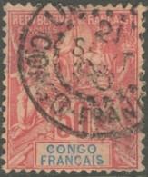 Congo Français 1892-1900 - N° 22 (YT) N° 22 (AM) Oblitéré. Aminci. - Congo Français (1891-1960)