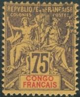 Congo Français 1892-1900 - N° 23 (YT) N° 23 (AM) Oblitéré. Vignette Fournier. - Congo Français (1891-1960)