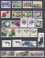 Cina . Repubblica Popolare  -1979.94 Insieme Di 53 Francobolli   Nuovi Gomma Integra MNH** - 1949 - ... Repubblica Popolare