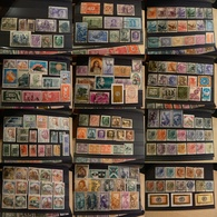 ITALIE - Lot De Timbres Oblitérés Anciens Et Plus Récents - Stamps