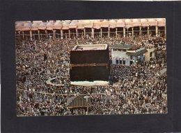 "79319    Arabia Saudita,  Mecca,  The Sanctuary Mosque And ""Center"",  The  Ka""ba Or Holy House With Its Veil,  NV - Arabia Saudita"