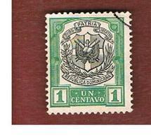 REPUBBLICA DOMENICANA (DOMINICAN REPUBLIC)  - SG 184  -  1911 COAT OF ARMS  - USED - Repubblica Domenicana