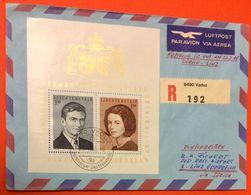 Liechtenstein 1988: Erstflug SR-448 Zürich > Linz Mit Zu 415 Mi Block 7 Auf R-Aérogramm Mit O VADUZ  26.3.88 - Poste Aérienne