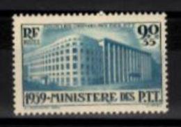 FRANCE  N° 424 N** Cote 50€ - Unused Stamps