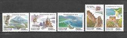 1997 - N. 6323/27** (CATALOGO UNIFICATO) - 1992-.... Federation