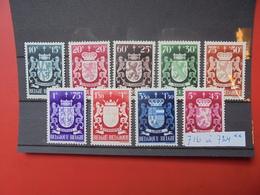 BELGIQUE COB N° 716-24 NEUF MNH** - Belgium