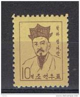 COREA  DEL  NORD:  1959  JUNG  DA  SAN  -  10 Ch. BRUNO-ROSSO  E  PAGLIERINO  N. -  YV/TELL. 170 - Korea (Nord-)