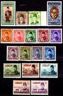 Palestina-0108 - Occupazione Egiziana - Emissione 1948 (++) MNH - Senza Difetti Occulti. - Palestina
