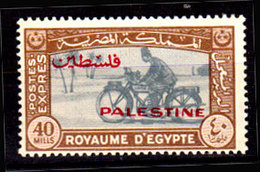 Palestina-0110 - Occupazione Egiziana - Emissione 1948 (++) MNH - Senza Difetti Occulti. - Palestina