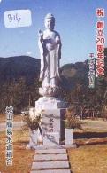 Telecarte Buddha Bouddha Boedha Phonecard (316) - Télécartes
